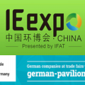 IE Expo Shanghai 2019