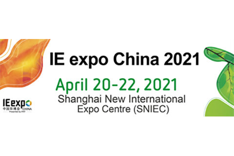 IE expo China 2021