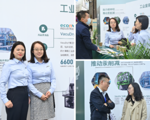 IE Expo Shanghai industrial waste management