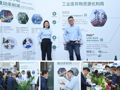 econ industries auf der IE Expo Shanghai, April 2021