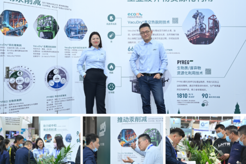 econ industries at IE Expo Shanghai, April 2021