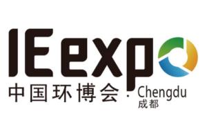 Logo IE Expo Chengdu 2021
